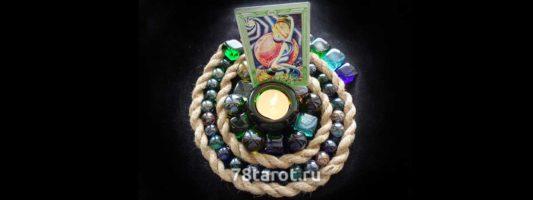 Медитация на Таро. Практический метод для работы с арканами. Советы и рекомендации.