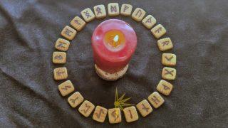 Рунический круг. Значение в магической практике. Как создать самостоятельно.